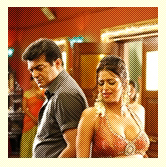 David Billa Masala Song