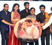 Kanche Audio Release
